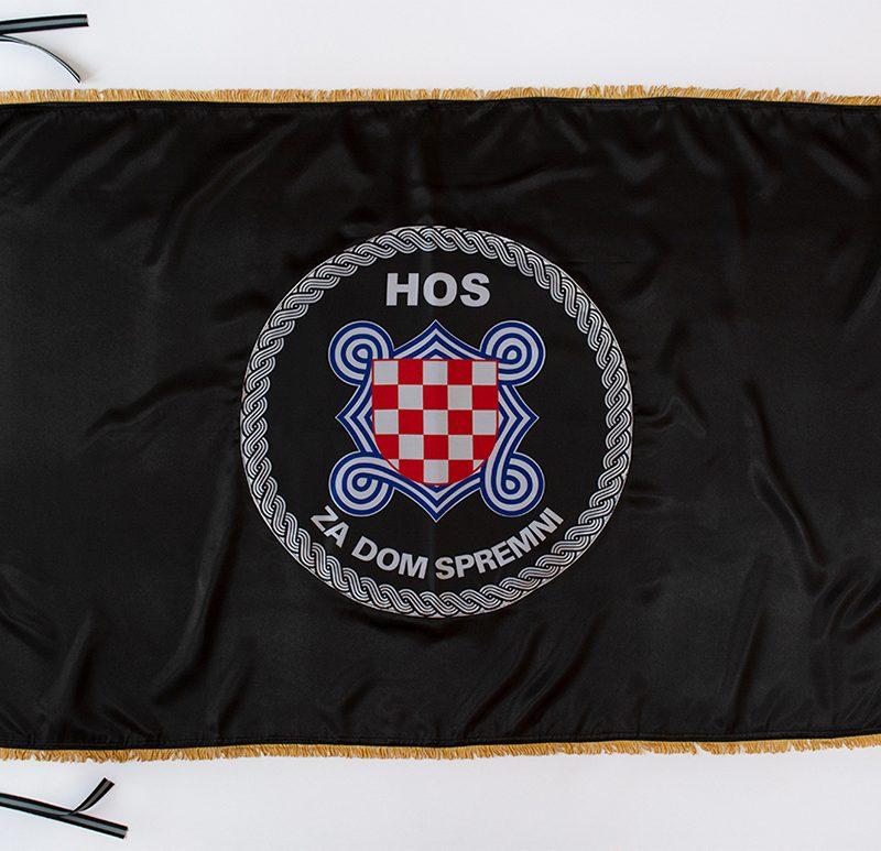 hos zastava za dom spremni