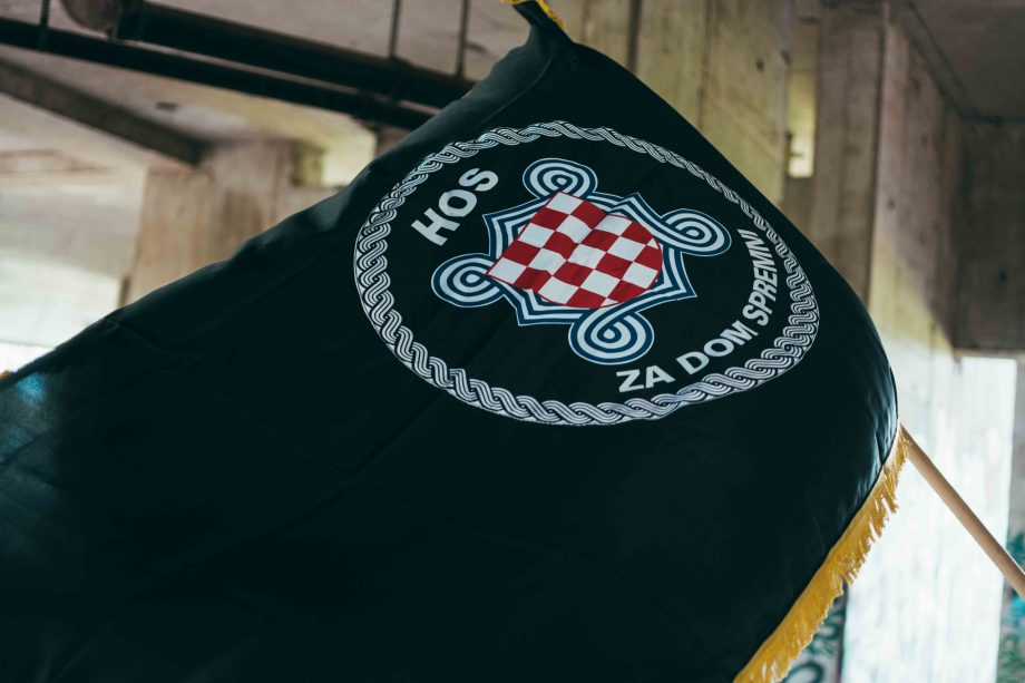 za dom spremni hos zastava