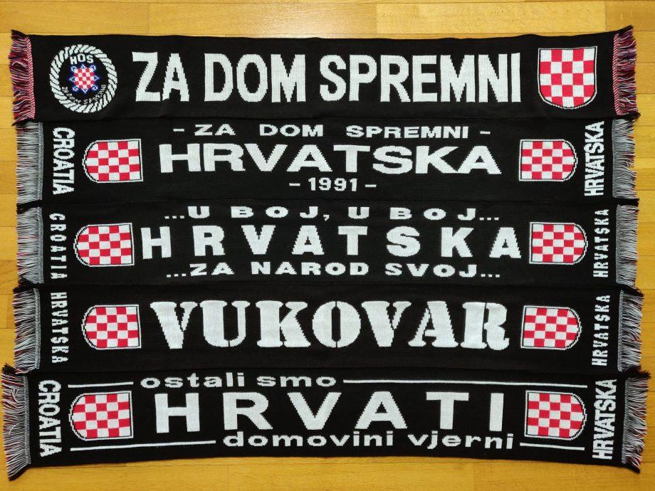 Hrvatski šalovi